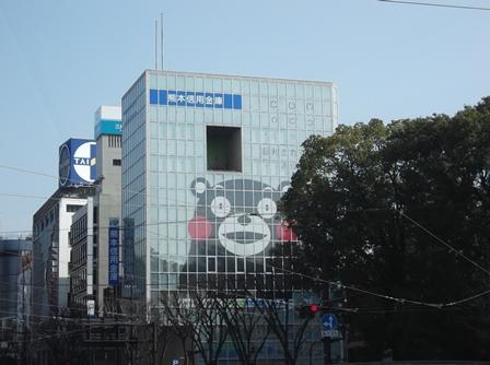 201503%20kumamoto1%20kumamon.jpg